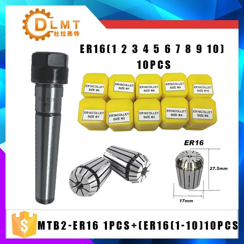 1PCS Handle MT2 ER16 MTB2 ER16A M6 Morse#2 Taper Holder Collet Chuck+10pcs Spring Collet 1/2/3/4/5/6/7/8/9/10MM