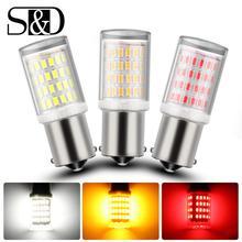 1 шт. 80SMD S25 1156 BA15S P21W светодиодный 1157 BAY15D P21/5 Вт светодиодный лампы R5W R10W автомобиля указатель поворота резервного лампы автоматический стоп-сигнал
