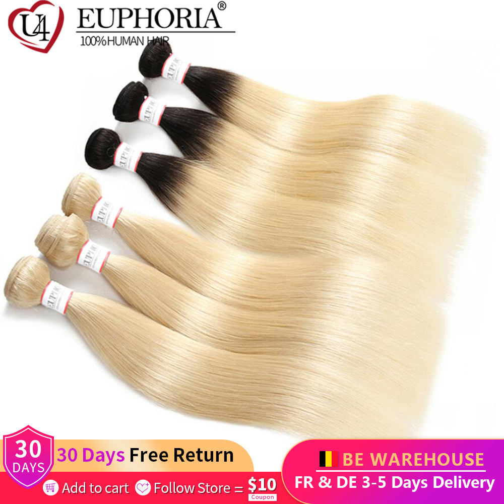 Mel loira 613 pacotes de cabelo em linha reta tecer ombre loira 1/3/4 pçs brasileiro remy feixes cabelo humano tecelagem extensão euforia