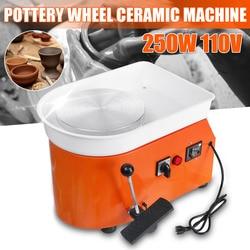 US Plug 110V 250W DIY Elektrische Aardewerk Wiel Keramische Machine Voetpedaal Klei Aardewerk Vormen Keramische Werkt Art werk Mould Tool