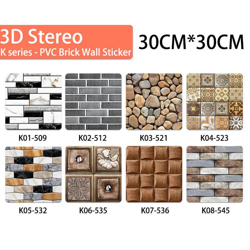 3D 벽 스티커 벽돌 돌 패턴 방수 자체 접착 70cm * 77cm 3D 벽지 스티커 아이 방 부엌 거실