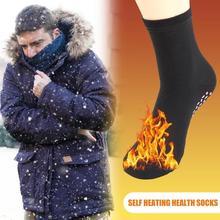 Турмалиновые Самонагревающиеся Носки зимние магнитотерапевтические теплые здоровые носки для женщин и мужчин, удобные теплые носки для холодной ноги, Прямая поставка