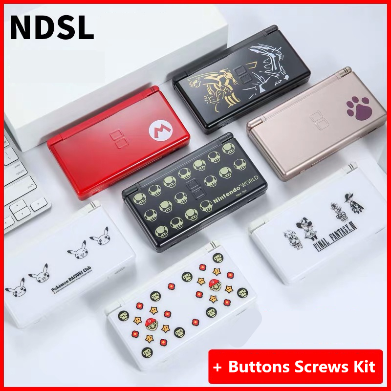 Limited Edition Full Housing Case Replacement Shell For Nintendo DS Lite DSL NDSL NDS Lite with Buttons Screws Kit