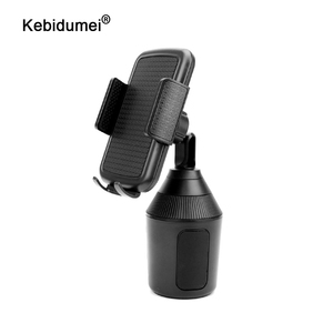 Image 1 - kebidumei 360 Degree Rotatable Car Mount Adjustable Cup Holder Car Mount for Smartphone Mobile Phone Accessories