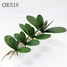 1pc Artificial Plants Real Touch Phalaenopsis Leaf Decorative Flowers DIY Auxiliary Material Flower Decoration Orchid Leaves