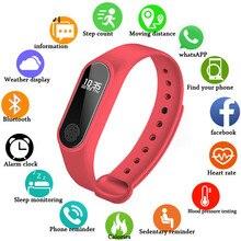 NEW M2 Smart Fashion Sport Watch Fitness Running Tracker Bracelet Step Count Distance Calorie Calculator Band For Men Women Kids
