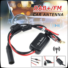 Universal DAB + FM Car Antenna Aerial Splitter Cable Digital Radio + Amplifier Accessories