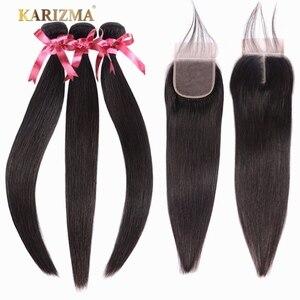 8-40 дюймов, прямые бразильские пучки волос Karizma с закрытием, 4 шт./лот, длинные человеческие волосы, 3 пучка с закрытием, не Реми