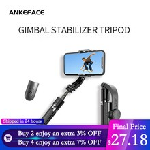 Bluetooth Remote Control Selfie Stick Handheld Gimbal Stabilizer Tripod Suitable For XR Smart Phone Camera Tool With Gyroscope