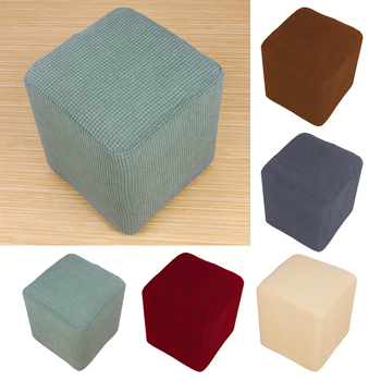 Durable Stretch Home Polyester Stretch Fabric Ottoman Slipcover Foot Stool Cover stretch couch slipcover brown polyester rib knit fabric