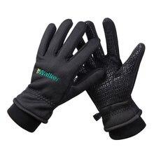 Зимние велосипедные ветрозащитные перчатки falcon plan мужские