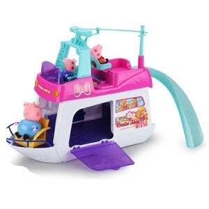 Image 4 - Nieuwe Peppa Pig Zeilen George Model Roze Varken Familie Grootvader Action Stripfiguur Speelgoed Bad Set Kinderen Beste Speelgoed gift