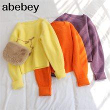 Pull tricoté court coreen pour femmes, large, une Base éducative, épaisse, parasseuse, nouvelle collection automne hiver 2021