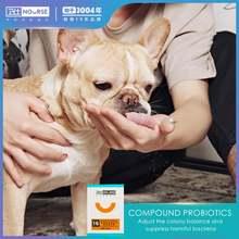 Пробиотический порошок для собак 50 г Специальный кондиционер