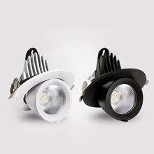 Встраивасветильник светодиодный светильник с cob матрицей 5
