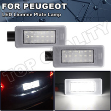 2X  Error Free LED Rear Number License Plate Light Lamps For Peugeot 308 II 2 MK2 3008 II 208 2008 207 CC Bright White Lamp