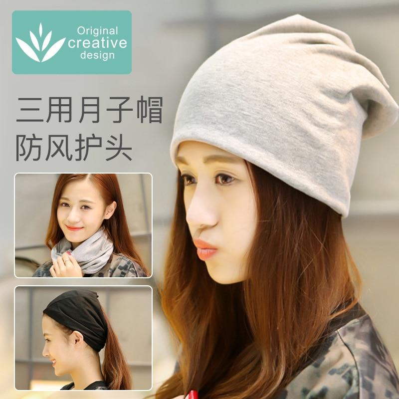 Pure Cotton Maternal Confinement Cap Fashion Pregnant Women Windproof Dui Dui Mao Mom Confinement Set Of Head Cap