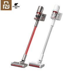 Youpin Shunzao Handheld Cordless Vacuum Cleaner Z11/Z11 Pro 26000Pa Strong Suction 125000RPM Brushless Motor Deep Mite Removal