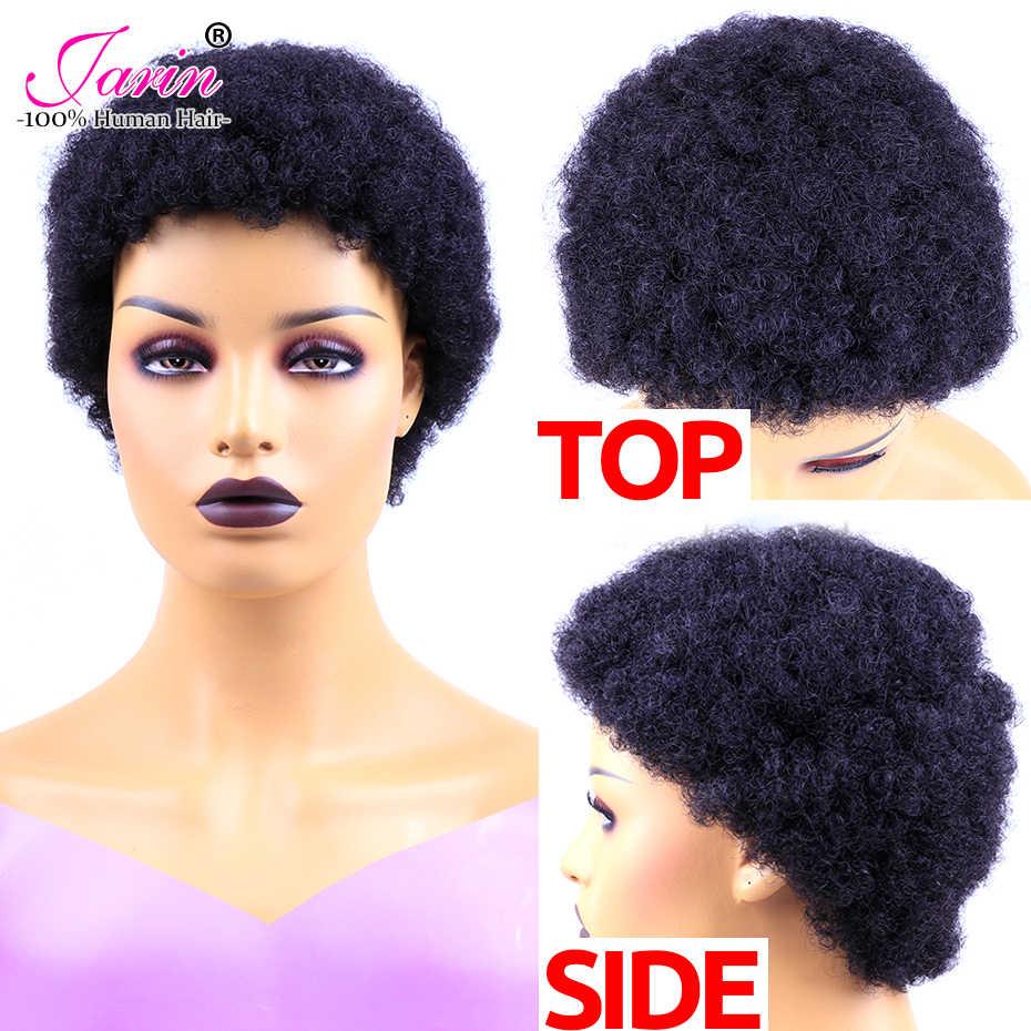 Perucas encaracoladas afro curto máquina feita 100% peruca de cabelo humano brasileiro remy peruca de cabelo para as mulheres livre navio afro onda perucas pretas