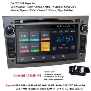 Image 2 - 4G Android 10 1024X600 7inch 2din Car GPS DVD player for Opel Astra h g Zafira B Vectra C D Antara Combo Radio audio dsp rds swc