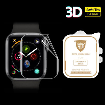 3D Hydrogel Film Full Edge Cover Soft Screen Protector Protective For iwatch Apple Watch Series 2/3/4/5/6/SE 38mm 42mm 40mm 44mm 1