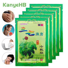24pcs/3bags Pain Relief Patch Back Neck Shoulder Arthritis P