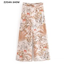 Casual Pants Trousers Print Contrast-Color High-Waist Wide Summer Woman Leaves Holiday