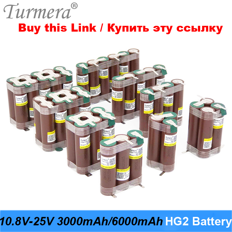 Turmera-batería 18650 hg2 de 3000mAh, 20a, 12,6 V a 25,2 V, para destornillador, tira de soldadura de batería, 3S, 4S, 5S, 6S, paquete de batería personalizado