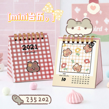 2020-2021 Desktop Cute Mini Calendar Notepad Cartoon Self Discipline Clock In Calendar Plan 2021 Calendar Cards Office Desk image