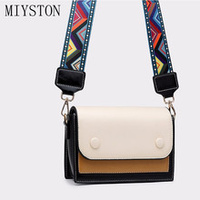 цены Mini Leather Crossbody Bags For Women 2019 Two Straps Shoulder Messenger Bag Lady Travel Purses Handbags Cross Body Bag