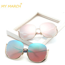 MYMARCH Brand Designer Fashion Sunglasses Women 2019 Rimless Alloy Frame Sun Glasses Female Shades Oculos UV400