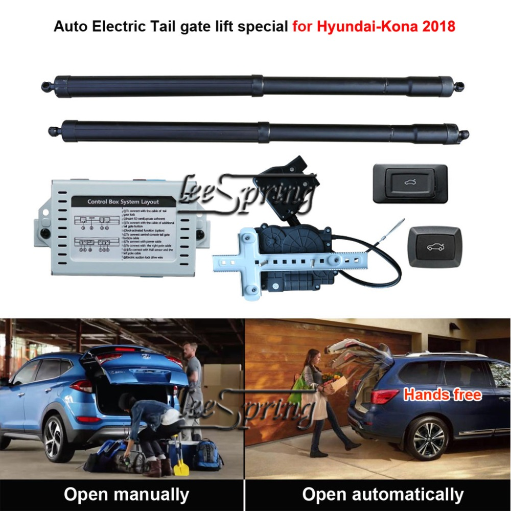 Smart Auto Electric Tail Gate Lift Special For Hyundai Kona 2018 With Suction