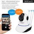 Ip-камера  Wi-Fi  поворотная PTZ  охранное наблюдение  Wifi  RJ45 камера  ИК ночное видение  беспроводная камера  голосовой вызов  обнаружение движения...
