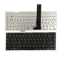 Russische Laptop Tastatur für Asus X401 X401K X401E X401U X401A RU MP 11L93SU 920W AEXJ1701010 0KNB0 4105RU00|keyboard for asus|russian laptop keyboardlaptop keyboard for asus -