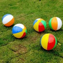 Новые цветные надувные воздушные шары 23 см, плавательный бассейн с игровой корзиной вечерние водные игровые шары, пляжные спортивные мячи, детские забавные игрушки