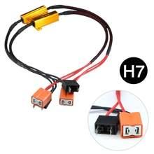 2x h7 50w 6Ω led canbus load resistor warning canceler decoder
