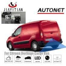 Задняя камера JIAYITIAN для Citroen Berlingo Cargo Van, 2008, 2009, 2010, 2011, 2012, 2013, 2014, 2015 ~ 2019, камера заднего вида