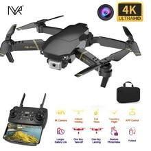 NYR 2021 Новый Дрон GD89 WI-FI FPV Дрон с Широкий формат HD 4K 1080P Камера высота в режиме дистанционного управления складной Квадрокоптер хороший подаро...