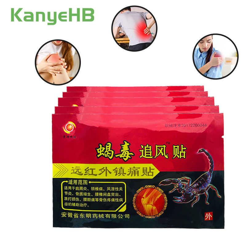 Adesivo para alívio de dor, venom de escorpião, patch para trás, artrite muscular, analgésico das articulações, gesso médico herbal chinês tradicional a014, 24 peças