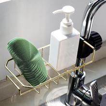 Estante de drenaje de grifo para colgar cesta de cocina de Material ABS ajustable fregadero estante de trapo esponja estante de almacenamiento de jabón