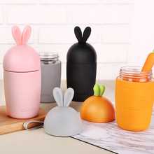 Jinbang creative simple carrot glass cup cute cartoon bunny rope boys and girls students hand