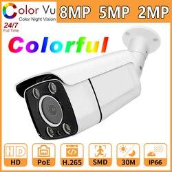 Совместимая полноцветная Ночная IP-камера Hikvision, цветная пуля Vu, цветная HD-камера 8 МП 5 Мп 2 МП, сетевая камера видеонаблюдения PoE ONVIF H.265