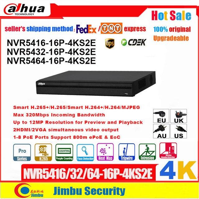 داهوا NVR 4K PSP مسجل فيديو NVR5416 16P 4KS2E NVR5432 16P 4KS2E NVR5464 16P 4KS2E 16PoE 16CH 32CH 64CH الناس countiing