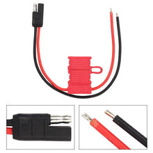 DC 12V Cord Wire Extension Repeater Electric Inline Fuse Radio Power Cord Insulation Walkie Talkie Direct Fit For Motorola GM338(China)