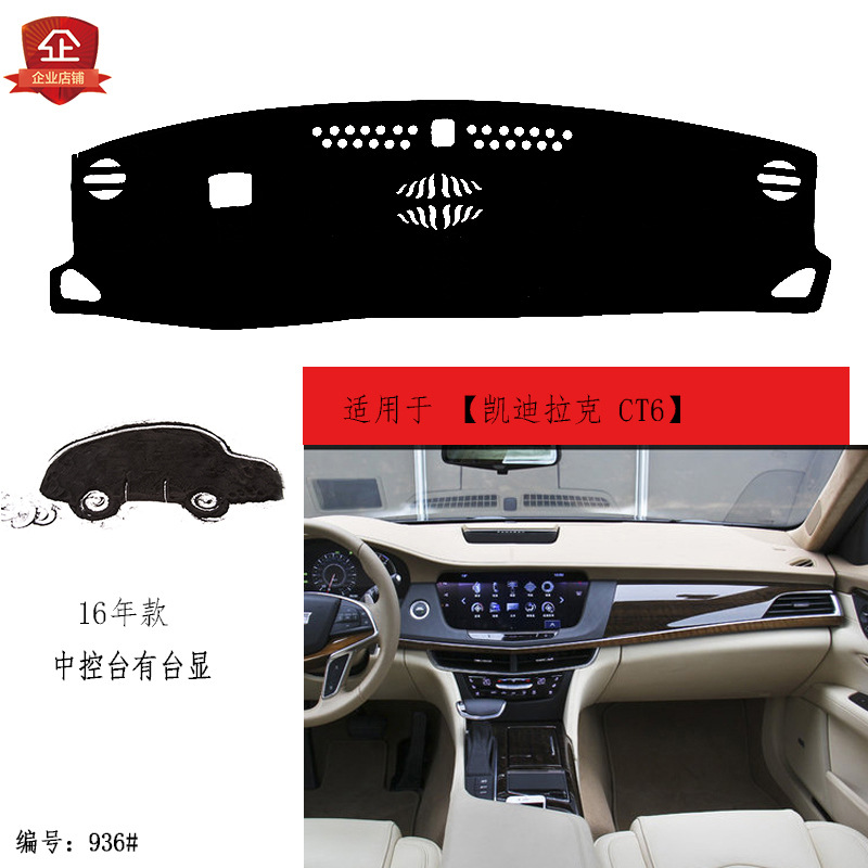 For Cadillac CT6 2016  Right and Left Hand Drive Car Dashboard Covers Mat Shade Cushion Pad Carpets Accessories