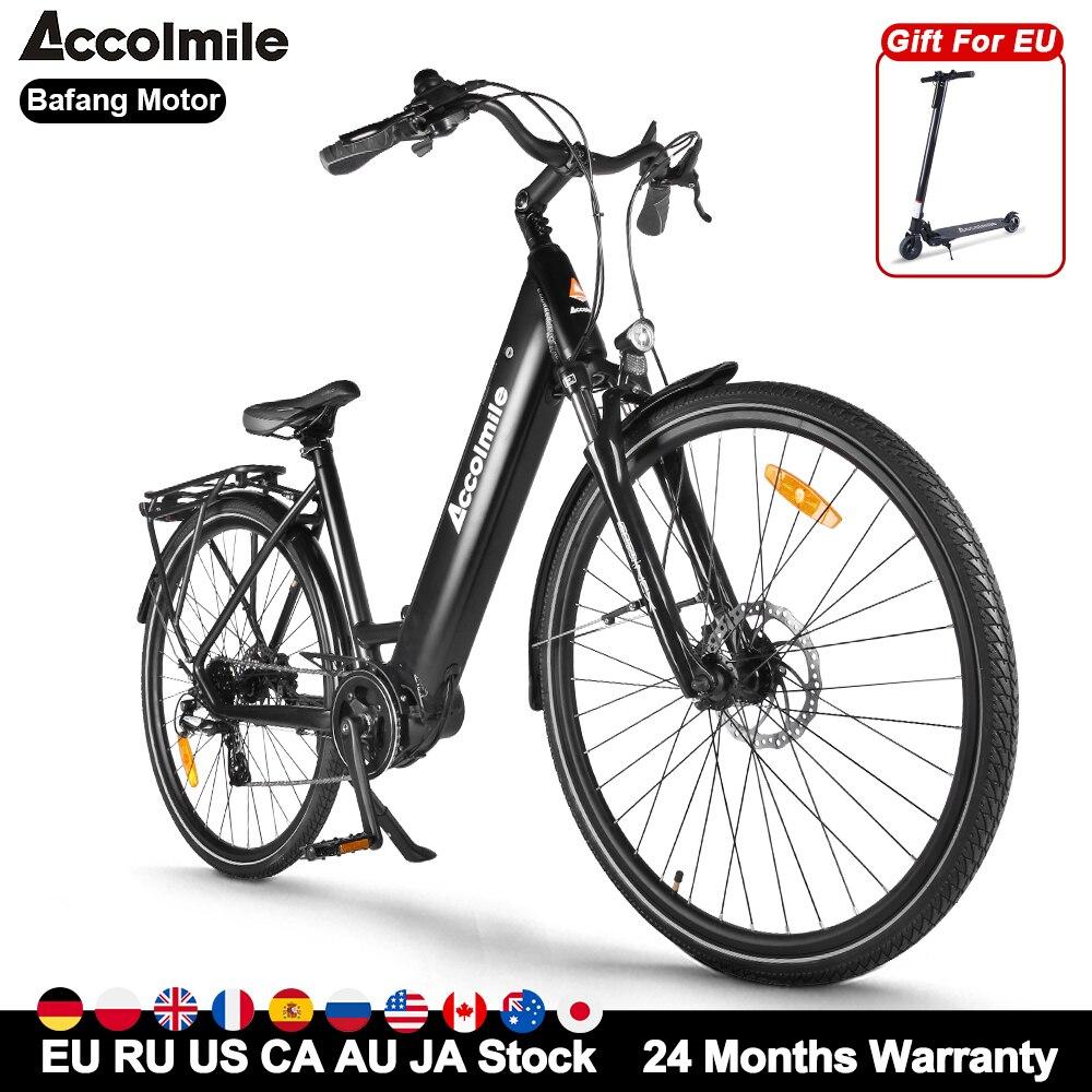 Городской электрический велосипед 700C, городской электрический велосипед 250 Вт, двигатель Bafang, электровелосипед с датчиком крутящего момент...