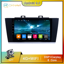 Car Radio 2 Din Car Radio for Subaru Outback 5 2014-2018 Legacy Android Stereo GPS Navigation Multimedia Player Automotive Goods