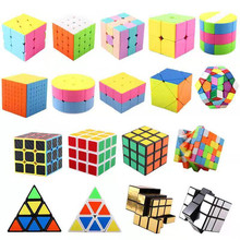 16 Kinds Magic Puzzles Cube Competition Blocks Speed Cubes Brain Teaser Magico Cub professional puzzle cubes educational toys