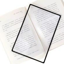 Lente ultra-fina da lupa da folha de ampliação 3x do pvc para a leitura pequenas imprime mapas e livros 18x12cm