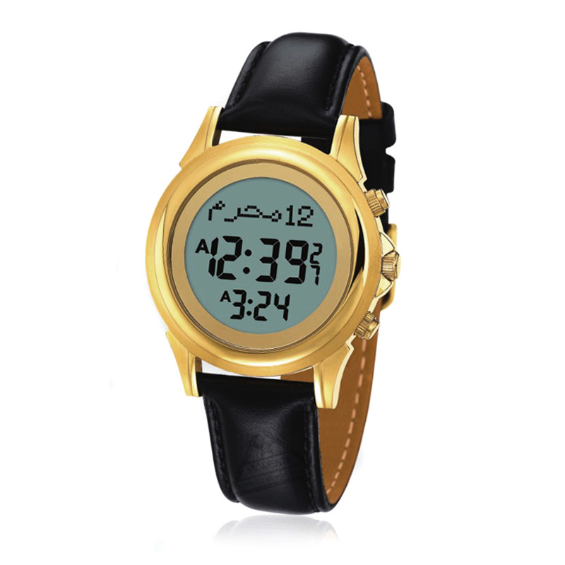 Muslim Watch For Women With Azan Alarm Qibla Direction And Hijri Calendar Best Reminder For Pray